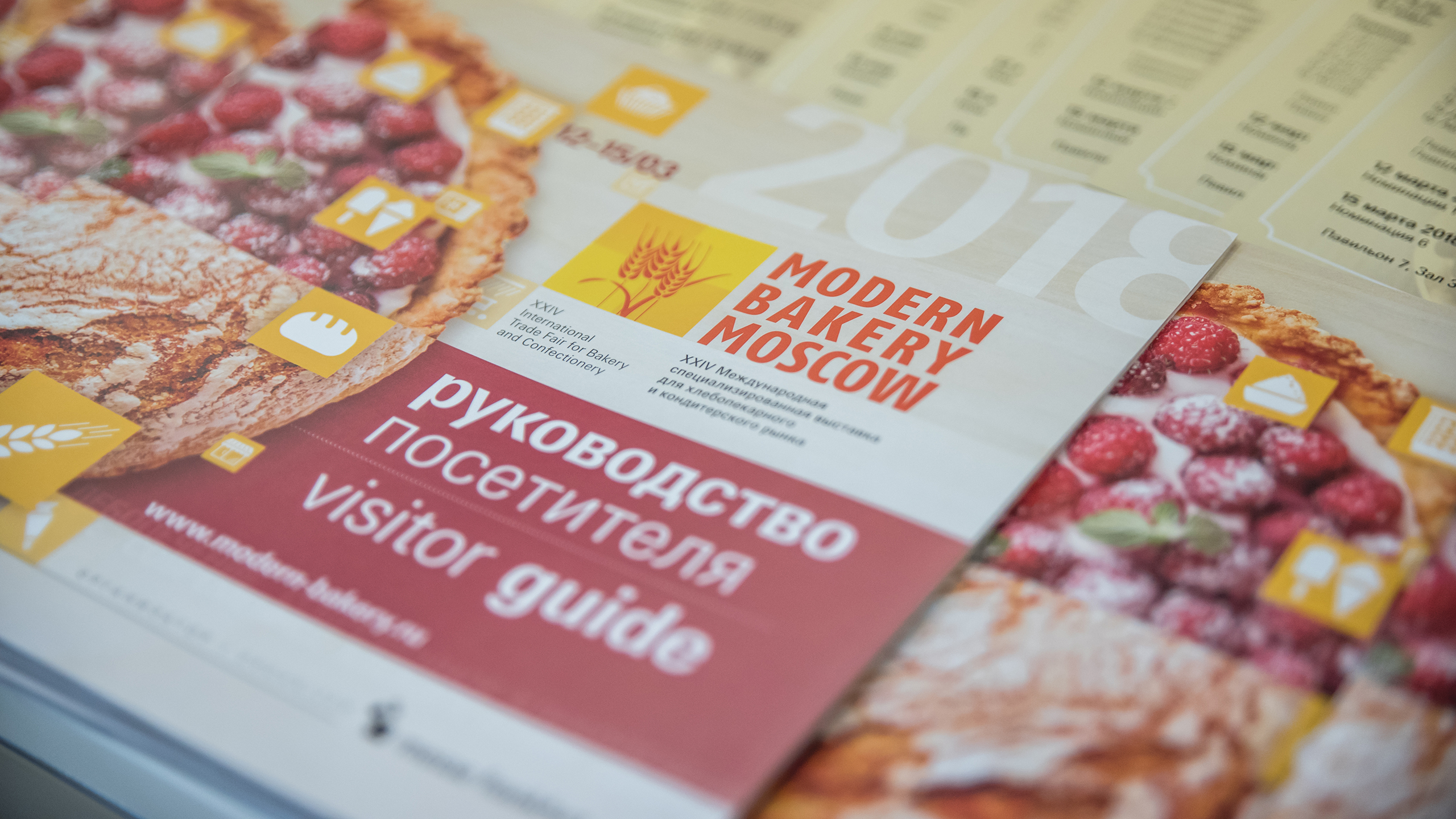 Flyer Modern Bakery Moscow