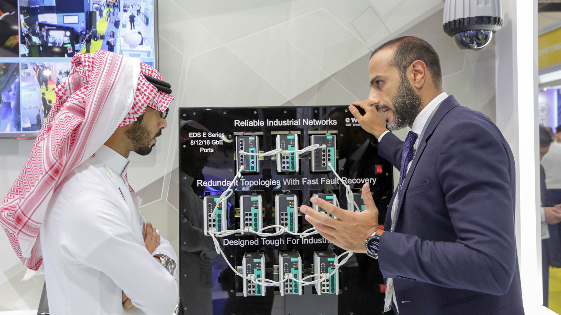 Visitor and exhibitor of Intersec Saudi Arabia