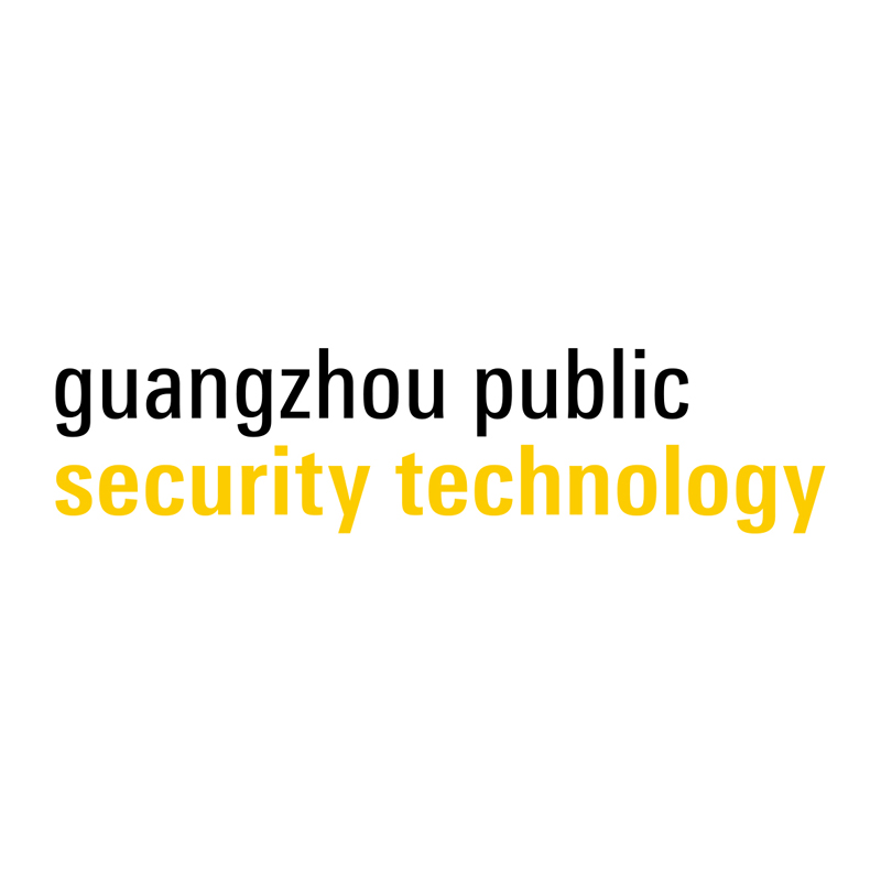 Logo Guangzhou Public Security Technology