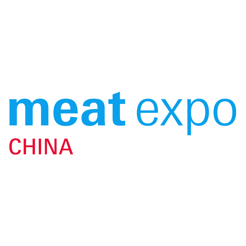 Logo Meat Expo China