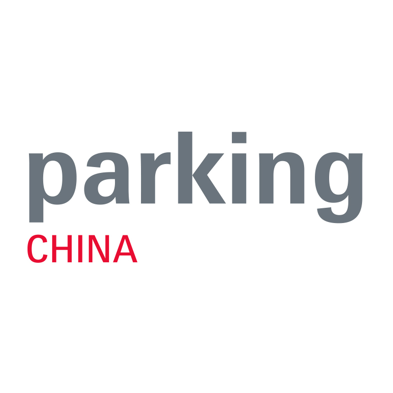 Logo Parking China