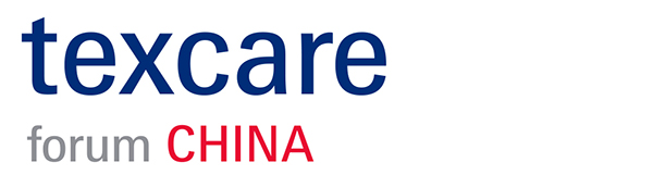 Texcare Forum China
